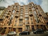 Гончара 26 новый элитный дом Золотые ворота Киев